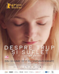 Despre trup și suflet / On Body and Soul smART HOUSE films from Bad Unicorn