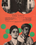 DUHUL AURULUI / LUST FOR GOLD Cinemateca Online