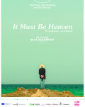 IT MUST BE HEAVEN / PARADISUL, PROBABIL  ELVIRE CHEZ VOUS