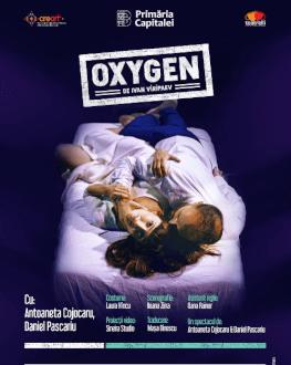 Oxygen de Ivan Vîrîpaev