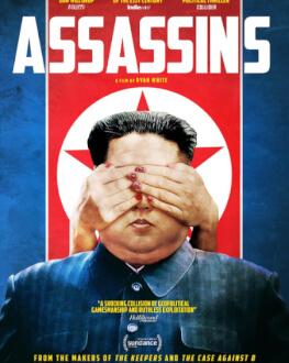 ASSASSINS / ASASINE ELVIRE CHEZ VOUS – CINEPOLITICA NIGHTS 2021