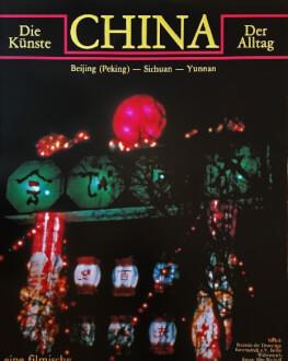 China. Die Künste - Der Alltag / China. The Arts – The People / China. Artele - Oamenii One World Romania, ediția a 14-a