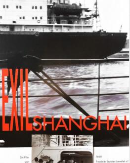 Exile Shanghai One World Romania, ediția a 14-a