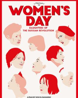 Lansarea Kinedok 2021: Women's Day Bulgaria One World Romania, ediția a 14-a