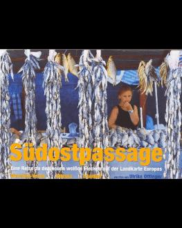Südostpassage / Southeast Passage / Pasajul de sud-est One World Romania, ediția a 14-a