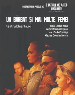 UN BĂRBAT ȘI MAI MULTE FEMEI – la Palatul Bragadiru Wednesday, 28 July 2021 Palatul Bragadiru