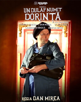 Un dulap numit dorință după John Tobias