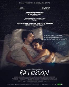 Paterson Friday, 16 July 2021 Gradina de vară Cinemascop