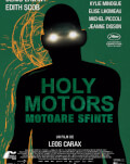 HOLY MOTORS / MOTOARE SFINTE FESTIVALUL FILMULUI FRANCEZ 2021 - CARTE BLANCHE À ADINA PINTILIE