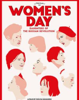 Women's Day One World Romania, ediția a 14-a