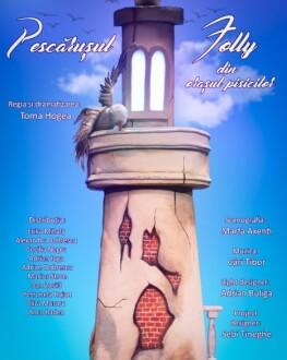 Pescărușul Folly din orașul pisicilor Sunday, 11 July 2021 Arlechino Brașov