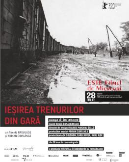 IEȘIREA TRENURILOR DIN GARĂ ESTE FILMUL DE MIERCURI