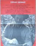 Ștefan Luchian (1981) – Proiecție aniversară – 40 de ani de la lansare Deschiderea oficială SFR 12