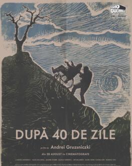 După 40 de zile (2021) SERILE FILMULUI ROMÂNESC (SFR), ediția a 12-a