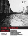 Pogrom 80 – Iașul evreiesc SERILE FILMULUI ROMÂNESC (SFR), ediția a 12-a