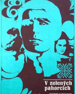Printre coline verzi (1971) SERILE FILMULUI ROMÂNESC (SFR), ediția a 12-a