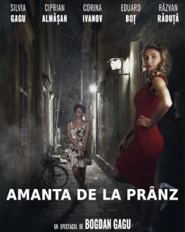 EXPOZITII + Amanta de la prânz Friday, 16 July 2021 Teatrul InDArt