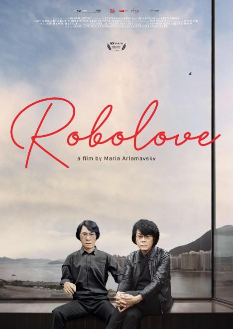 Robolove [Reactor]