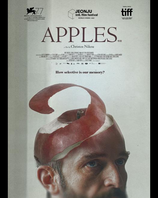 Mere / Apples Cinema sub clar de lună