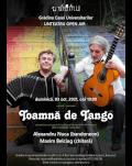 Toamnă de Tango - Concert Alexandru Nuca & Maxim Belciug