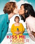 Sărută-mă înainte să fie prea târziu // Kiss Me Before It Blows Up Itinerama Travel Film Festival