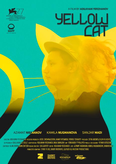 YELLOW CAT Retrospectiva Anonimul 2021