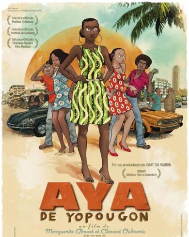 Festival du Film Francais a Bucarest Aya de Yopougon