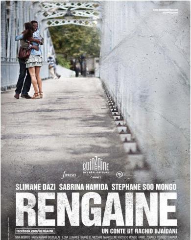 Festival du Film Francais a Bucarest Rengaine