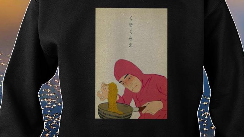 Pink Guy Cuisine Des Ramen shirt