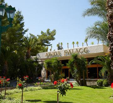 Снимка 3 на Athos Palace Hotel, Калитея