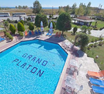 Снимка 4 на Grand Platon Hotel, Паралия Катерини