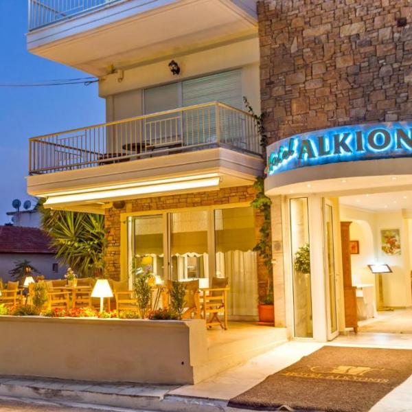 Снимка 1 на Alkyonis Hotel, Неа Каликратия