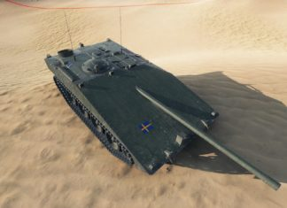 Strv S-1
