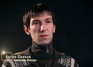 Anton Pankov