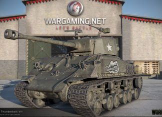 Sherman Thunderbolt VII