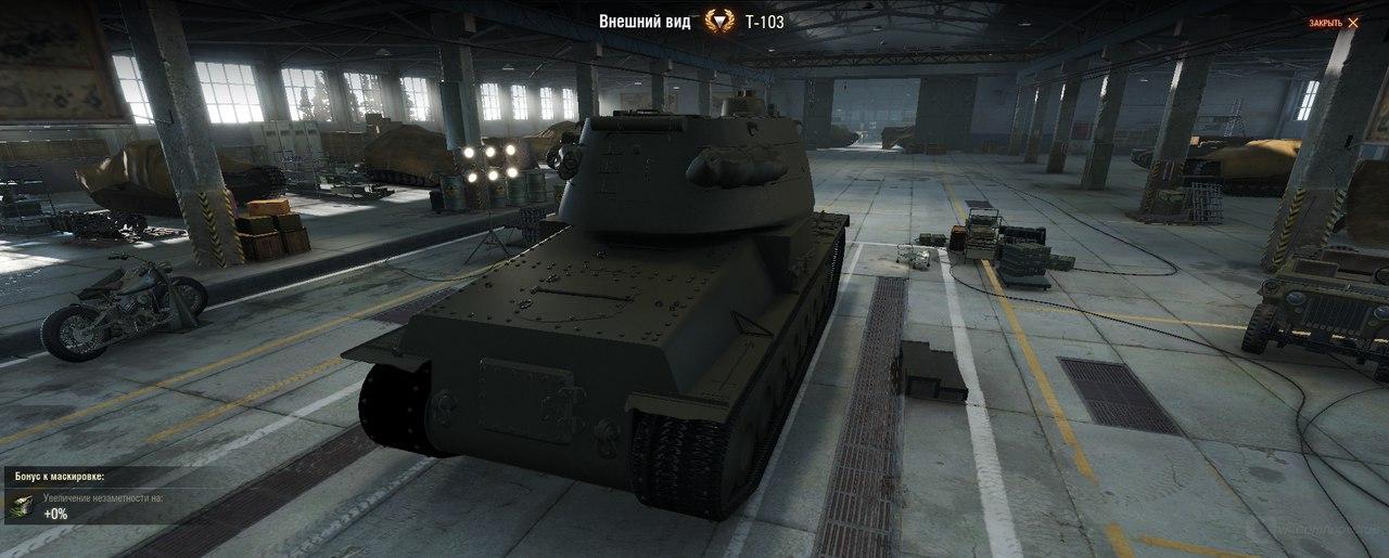 Nový prémiový sovietsky stíhač tankov na Superteste