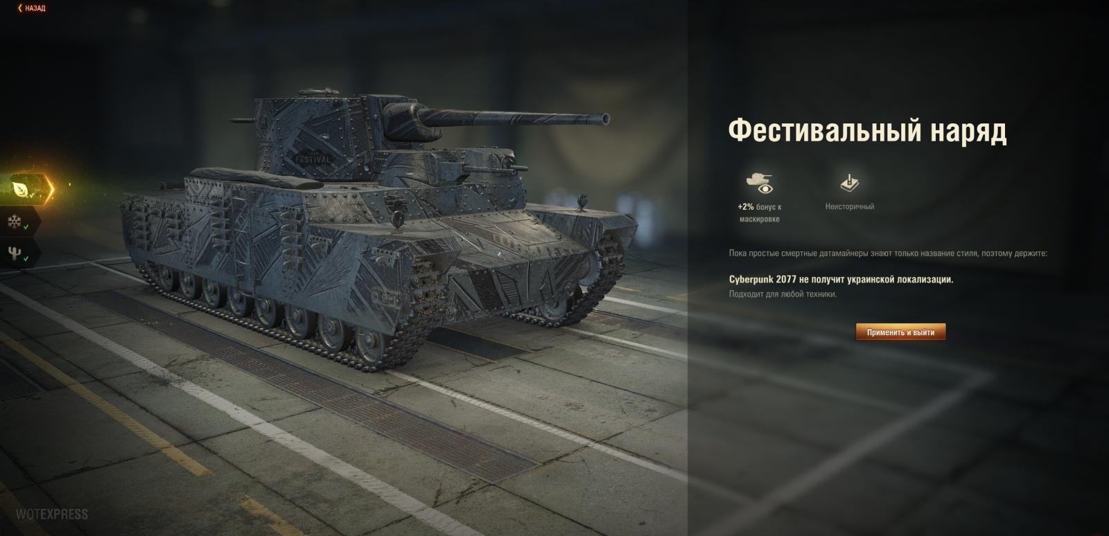 Festiwal-czołgów-1