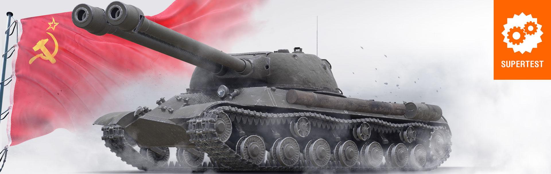 WoT_Template_New-Tank_IS-3_II_EN-e1570795418792 (1)