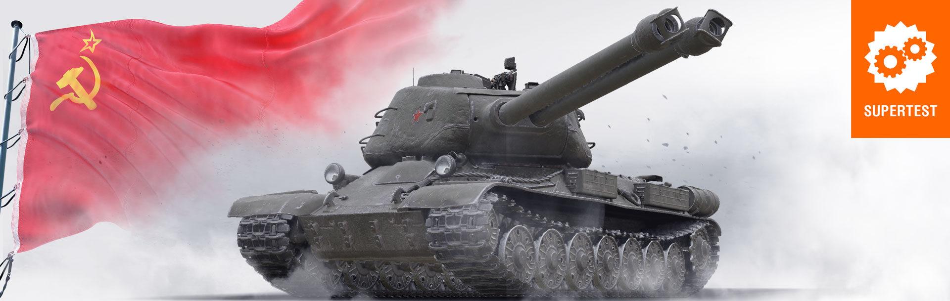 WoT_Template_New-Tank_ST-II_EN-e1570810838423
