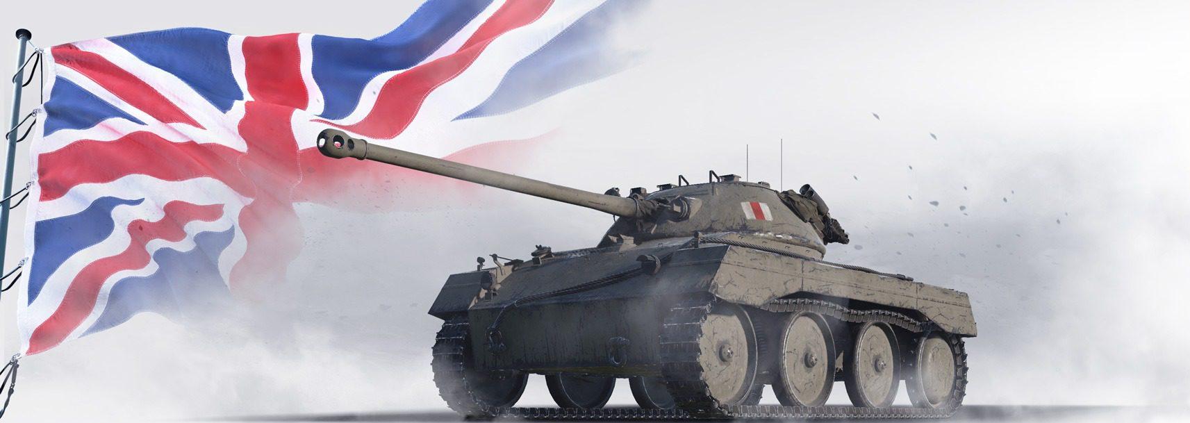 WoT_Template_New-Tank_A46_EN-e1584105548194