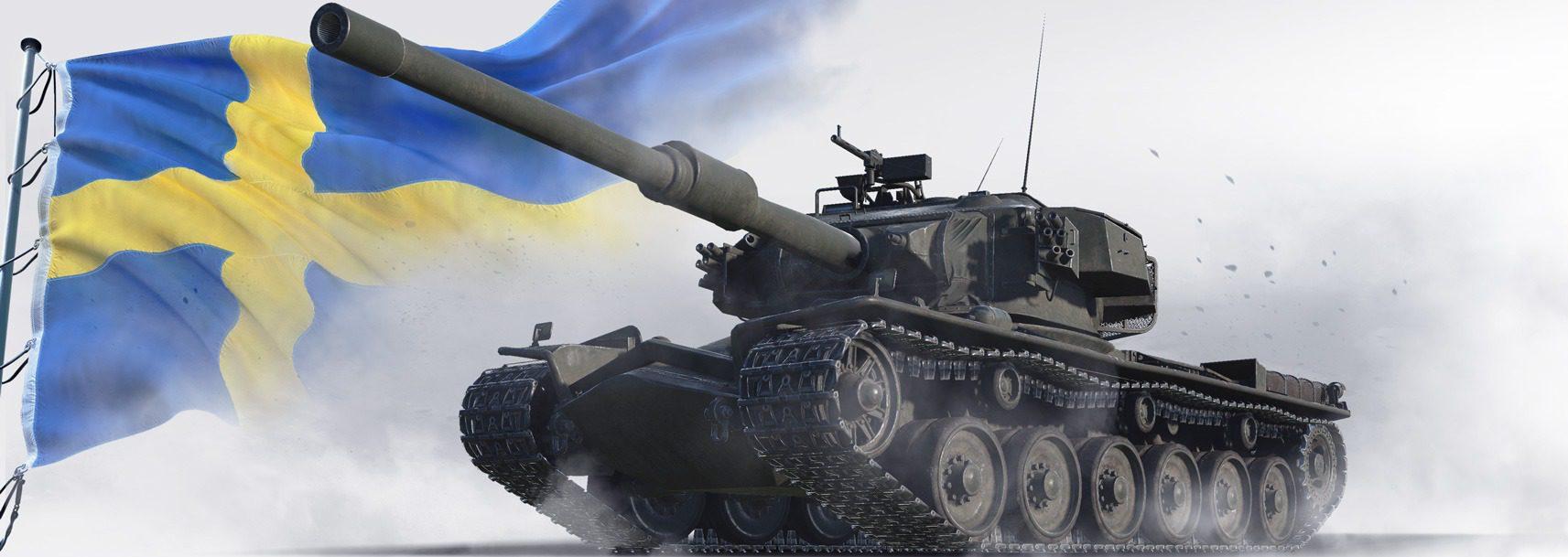 WoT_Template_New-Tank_Strv_K_EN-e1584681745618