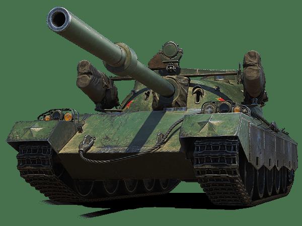 Ch43_WZ_122_2-1