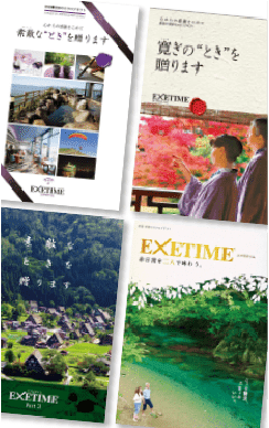 EXETIME Part3