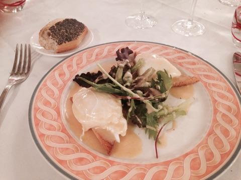 Restaurant du Sauvage à la Ferté-Gaucher / © Dolorès