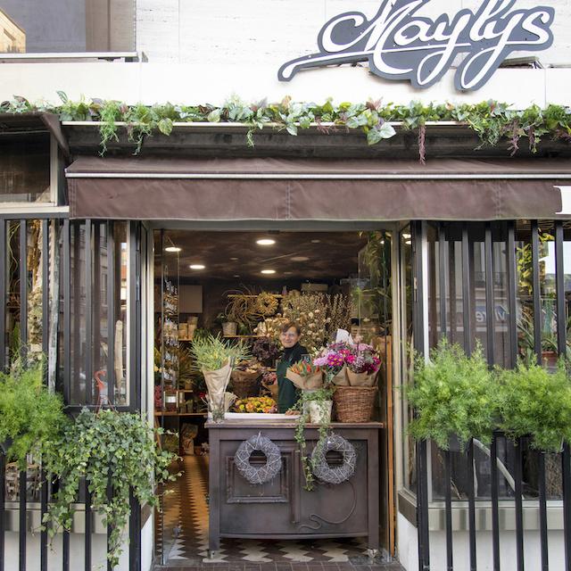 La fleuriste Maylis, aux Lilas, pratique le click & collect pendant le confinement / © Jérômine Derigny pour Enlarge your Paris