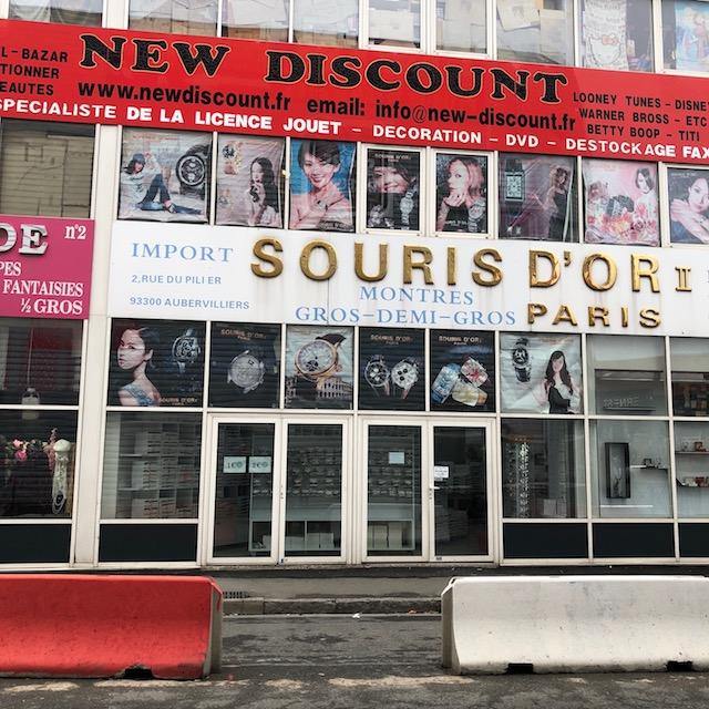 Le quartier chinois à Aubervilliers / © Jean-Fabien Leclanche pour Enlarge your Paris