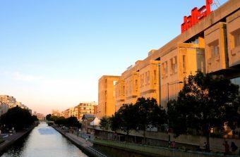 Les musées du monde entier viennent passer leurs week-ends à Pantin