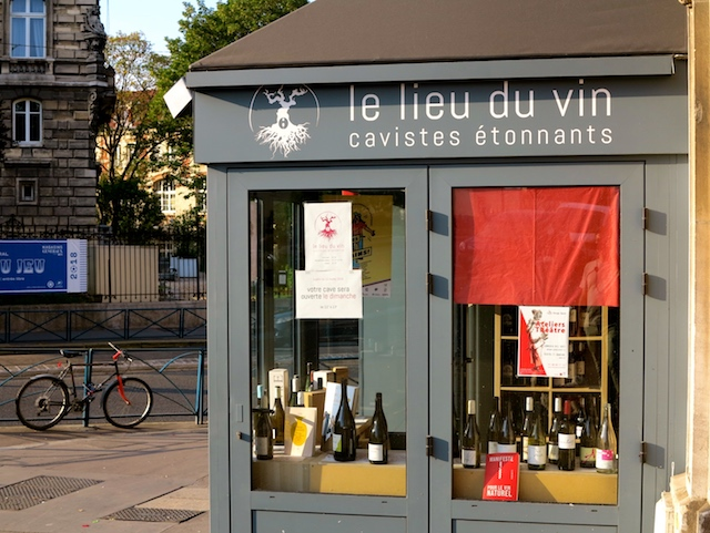 Le Lieu du vin à Pantin / © Louis-Pierre Samain pour Enlarge your Paris