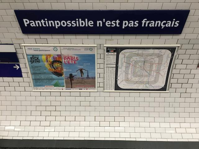 Pantinpossible n'est pas français / © Enlarge your Paris x Magasins généraux / photo originale Les Magasins généraux