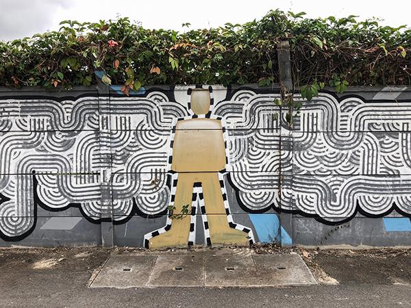 Street Art par Artof Popof à Pantin